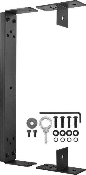Electro Voice EKX-BRKT12 Wandmontagebügel für EKX-12, EKX-12P