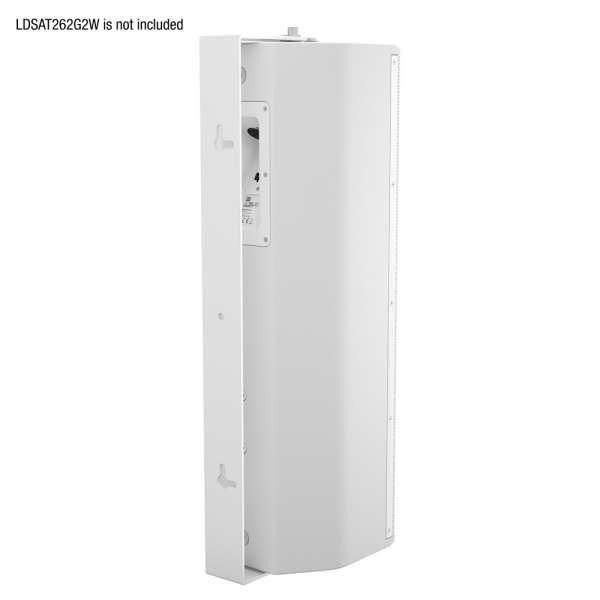 LD Systems SAT 262 G2 WMB W weiß
