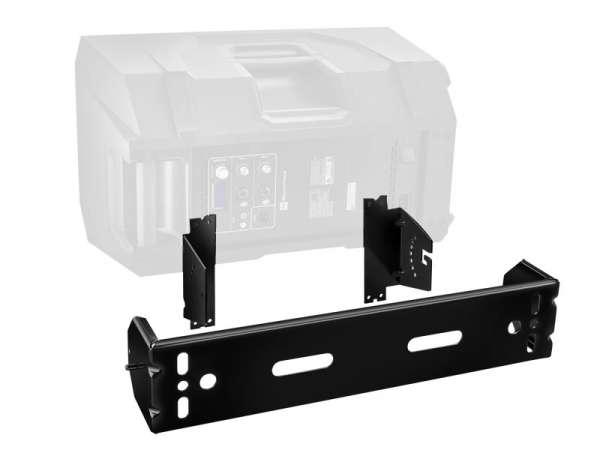 Electro Voice ELX200-BRKT Wandmontagehalter für ELX200
